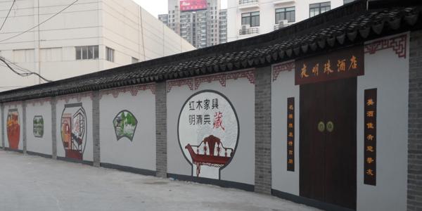 乡村墙体彩绘,幼儿园手绘壁画,餐厅手绘画,画画涂鸦,墙画彩绘