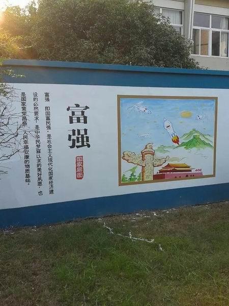 墙体彩绘公司,墙体彩绘手绘,墙上绘画,美丽乡村墙体彩绘