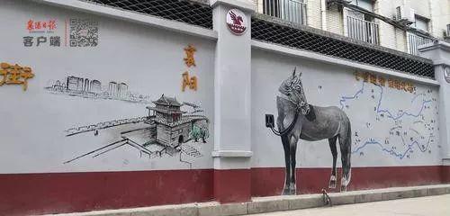 涂鸦,手绘,手绘画,彩绘,墙绘,手绘壁画,手工绘画
