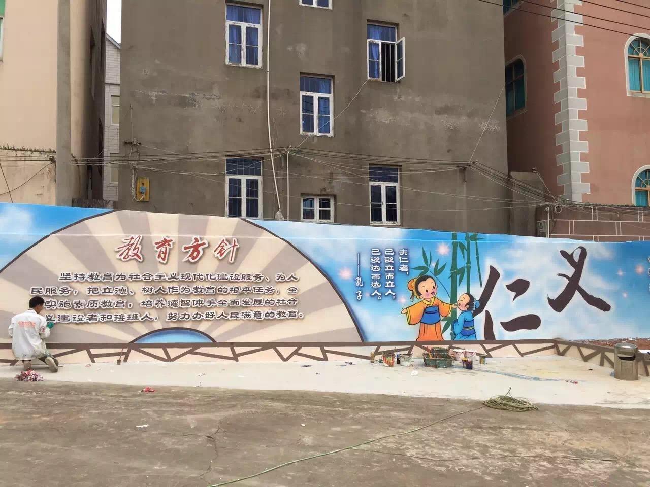 喷绘墙体广告,喷绘墙体广告公司,室内手绘,幼儿园彩绘墙